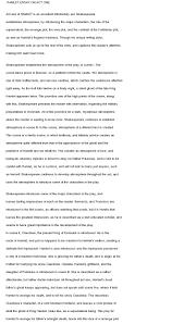 essay on hamlet template essay on hamlet