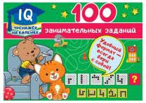 <b>Книжки</b>-<b>игрушки</b> - купить <b>Книжки</b>-<b>игрушки</b> с доставкой, цены в ...