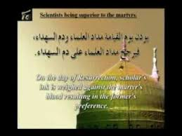 Sayings from Prophet Mohammed Peace Be Upon Him - Arabic and ...
