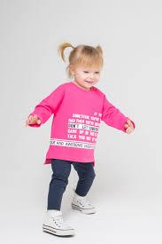 <b>Бриджи</b> для девочки, артикул: КР 4321, цвет: индиго, <b>Бриджи</b> ...