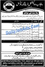 jobs in punjab vocational training council sialkot jpg jobs in punjab vocational training council sialkot