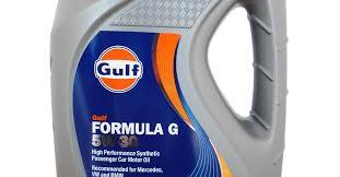 Gulf Formula G <b>5W-30</b>