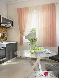 Классические шторы jackaline цвет: оранжевый <b>томдом</b> из ...