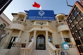 البحرين - جمعية الوفاق تجمد عملها 3 أشهر