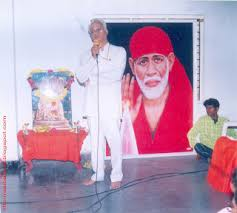 Image result for images of sai banisa