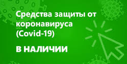 <b>Аспираторы</b> в Москве | TopZdrav