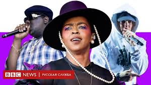 <b>Лучшие</b> хип-хоп <b>песни</b> всех времен по версии Би-би-си - BBC ...