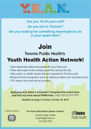tpl teens jobs volunteer here s an interesting one open this month working toronto public health