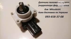 автокорректор фар Pajero Wagon - Объявления на 048.ua