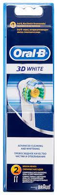 <b>Насадка</b> Oral-B 3D White — купить по выгодной цене на Яндекс ...