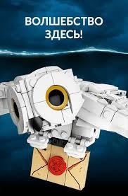 Сеть сертифицированных магазинов <b>LEGO</b> (ЛЕГО) - Онлайн ...