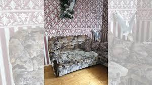 <b>Комплект мебели</b> (диван,кресла,<b>столик</b>) купить в Псковской ...