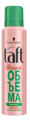 <b>Taft</b> сухой <b>мусс для укладки</b> волос магия объема 150мл в Москве ...