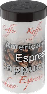 """<b>Емкость для хранения кофе</b> """"Oursson"""", цвет: бежевый, темно ..."""