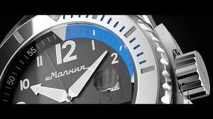 Часовой завод «Молния» - Часы Байкал   Facebook