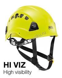 <b>Каска VERTEX</b> VENT <b>Hi</b>-<b>Viz</b>, Green, <b>Petzl</b>