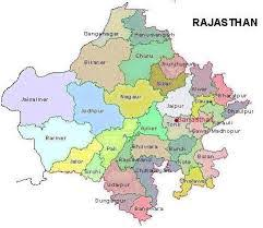 Image result for Rajasthan Police Recruitment 2016