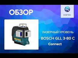 Лазерный <b>уровень Bosch GLL 3-80 C</b>/CG (connect) - YouTube