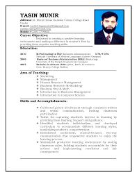 sample cover letter qa tester resume for advertised job proforma cover letter sample cover letter qa tester resume for advertised job proforma teaching ix rg eqa