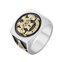 <b>Ag</b> Ring