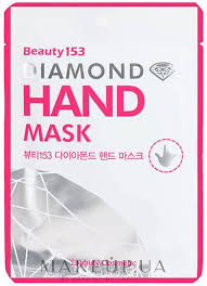 BeauuGreen Beauty 153 <b>Diamond</b> Hand Mask - <b>Маска для рук</b> ...