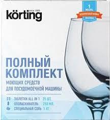 <b>Комплект</b> моющих средств для посудомоечной машины Korting ...