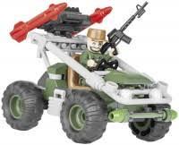 <b>COBI</b> Rocket Support Vehicle 2156 (2156) – купить <b>конструктор</b> ...