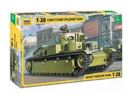<b>Сборная модель Zvezda</b> Российский основной боевой танк Т-14 ...