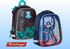 Ранцы <b>рюкзаки школьные BERLINGO</b> 1-4 класс <b>Берлинго</b> в ...