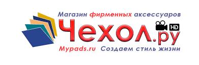 Купить <b>чехол для телефона</b> в интернет-магазине | «MyPads»