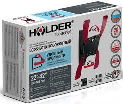 """<b>Кронштейн Holder LCDS-5019 для</b> ТВ 10""""-37"""" белый"""