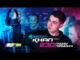 Обзор <b>Roccat Khan</b> Pro! Самая легкая игровая <b>гарнитура</b> ...