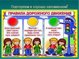 Картинки по запросу логотип пдд