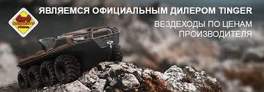 СпецЦентр 4х4 Интернет-магазин по продаже и установке ...