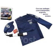 <b>Набор</b> ДПС <b>1</b> (куртка, кепка, жезл, удостоверение) 23*34 см ...