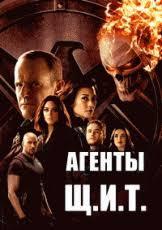 Щ.И.Т. (2013) - <b>скачать</b> сериал на планшет или телефон