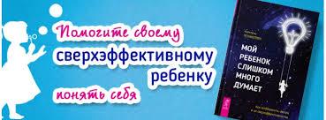 Познавательно - Каталог - Издательская группа Весь