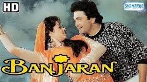 Image result for film (Banjaran)(1991)