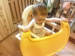 <b>Стульчик для кормления Сенс-м</b> Babys - «Плохой стульчик с ...