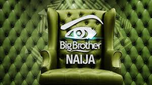 Image result for bbnaija pictures 2017