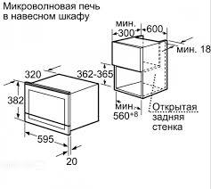 <b>Микроволновая печь SIEMENS</b> hf 25g5l2