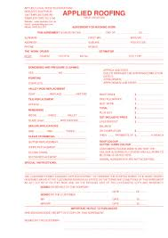 applied roofing quote form
