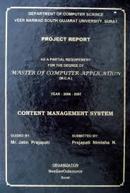 project seminars information 2012 project report front page sample jpg