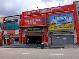 Malaysian United Indigenous Party