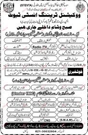 admission open in vocational training institute 2017 government admission opportunity description admission open in vocational training institute in karachi
