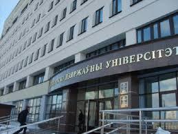 Каталог психологических организаций / Белорусский ...
