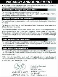 merojob com newspaper company secretary one head office newspaper company secretary one head office job vacancy deadline 23