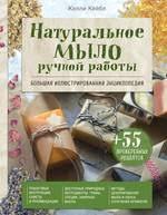 <b>Вяжем</b> из пряжи Норо <b>Тупаленко</b> В., отв. <b>ред</b>.   Буквоед ISBN 978 ...