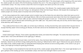 night by elie wiesel summary sample at essaypedia comessay on night by elie wiesel summary sample
