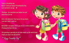 Friendship Day SMS and quotes in Turkish | Happy Friendship Day ... via Relatably.com